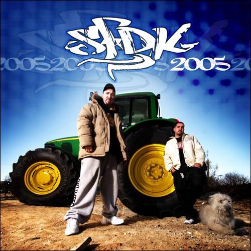 sfdk-2005